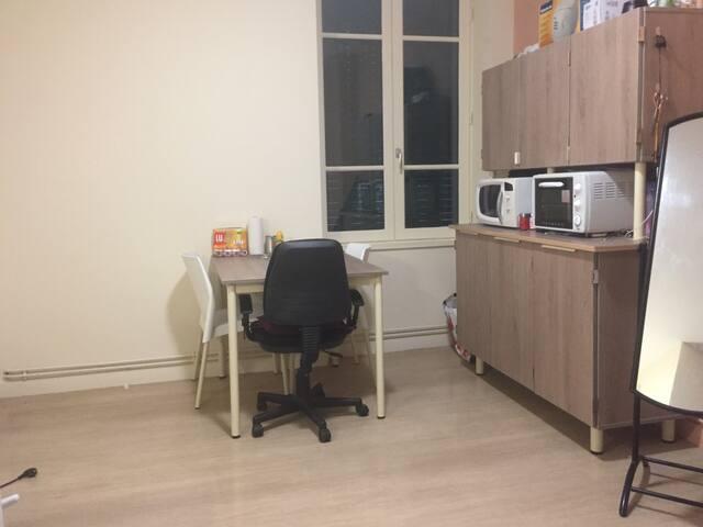 Appartement privé idéal