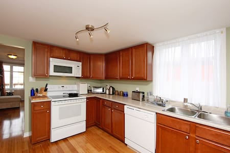 Great room for great guests! - Ottawa - House