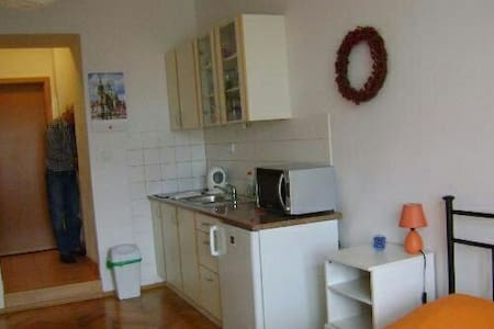#Step between flowers - Bristol - Appartement
