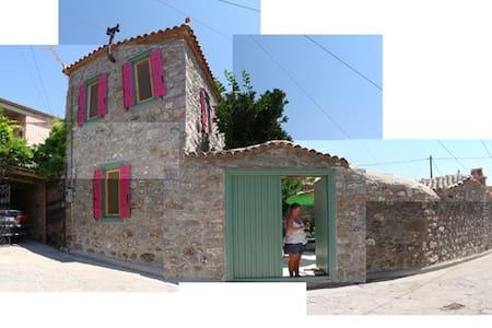 ERESOS village stone house - Eresos