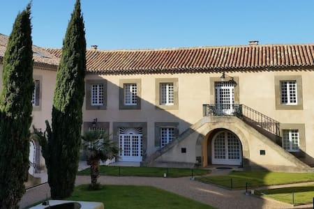 Idyllic Medieval Place in the south of France - La Redorte - Appartement