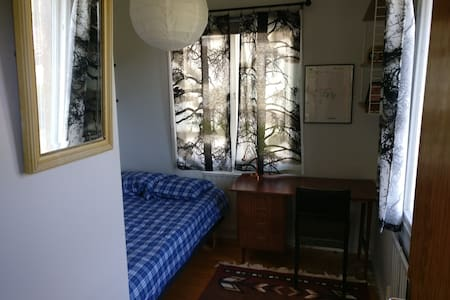 A room in a nice house w/ big garden in Mariehamn