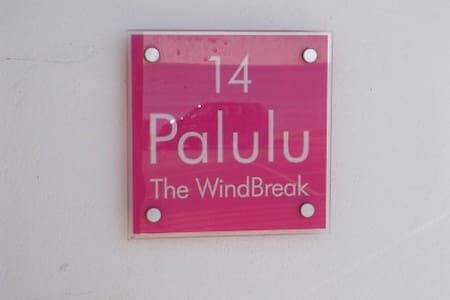Palulu - The WindBreak - House