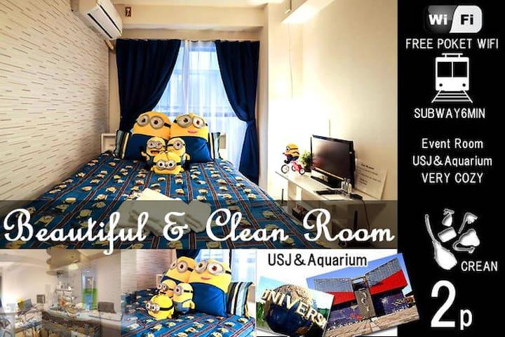 162★5F★Near USJ/Osaka Aquarium★2P Beautiful★wifi! - Ósaka