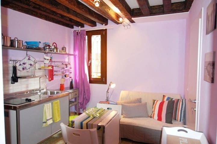Appartement confortable à Venise