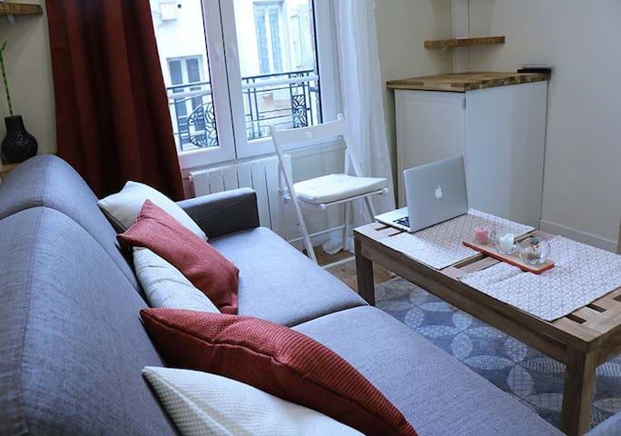 Cosy studio porte de Montmartre - Saint-Ouen