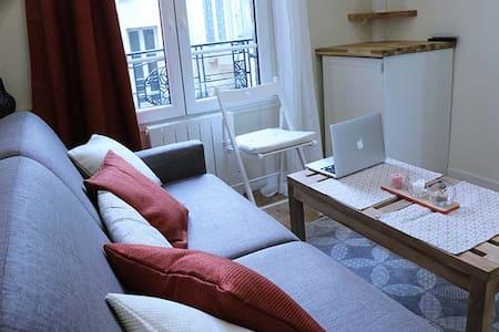 Cozy Studio Porte de Montmartre