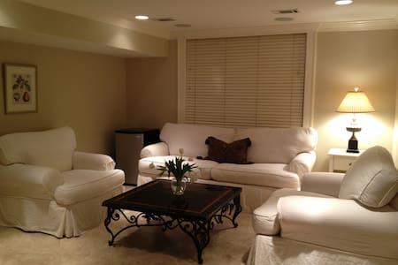 Private Ansley Park Guest Suite - Atlanta - House