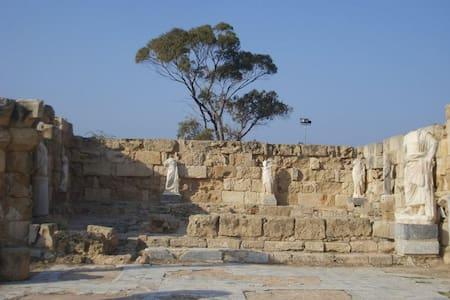 Home Aysergi Famagusta North Cyprus - Agios Sergios - Ev