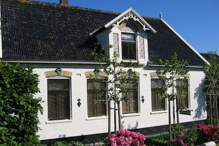 B&B Old Backery Region Amsterdam-Alkmaar-Hoorn - Beets - 住宿加早餐