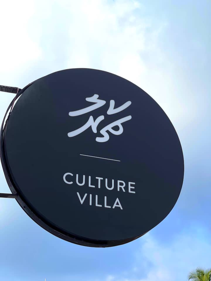 Culture Villa - Your Maldivian Home