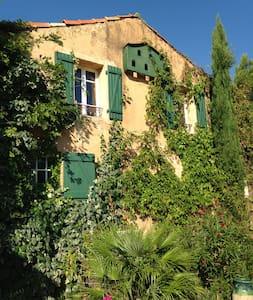 Stunning views in Provence ! - Paradou - Wohnung