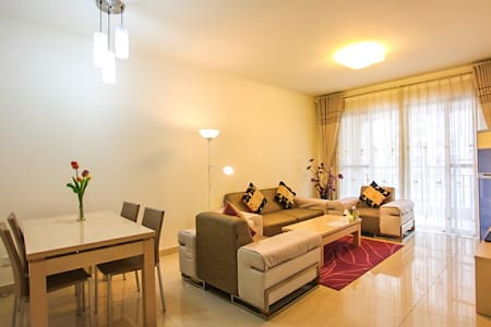 Guangzhou Forland Hotel Serviced Apartment - Guangzhou - Appartement