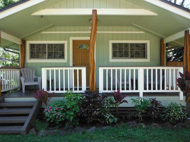 Ohia Pole Ke Iki Kottage - Haleiwa - Dům