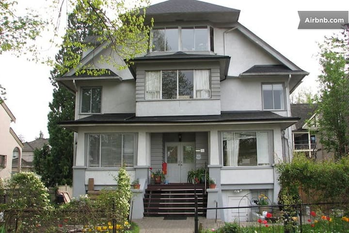 Excellent  Rooms Centrally Located - Vancouver - Maison