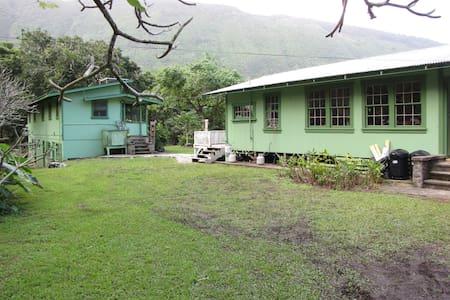 Room for rent in Waipio Valley - Honokaa - Haus