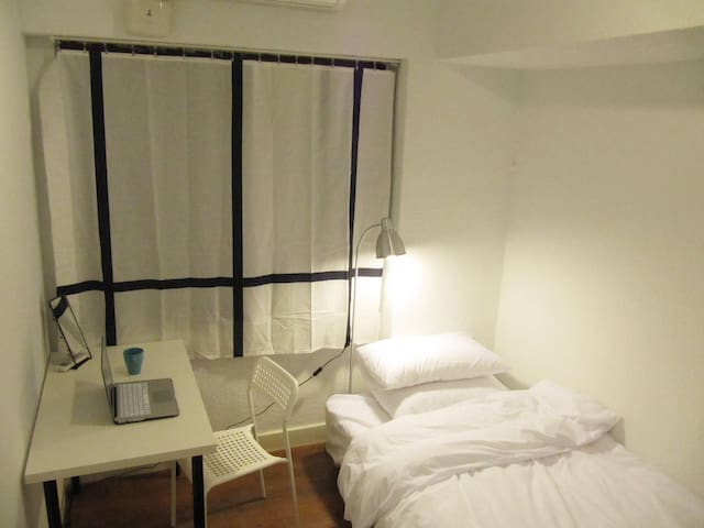 Taipei East District - Single Bed B ❤ Near MRT