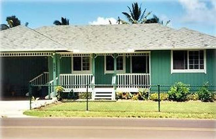 Ka Hale (The house in Hanalei)