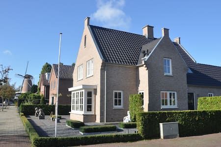 Art and nature in comfort - Ootmarsum - House