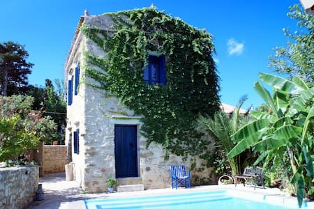 BEAUTIFUL COZY STONE VILLA, PRIVATE POOL FREE WiFi - Chania