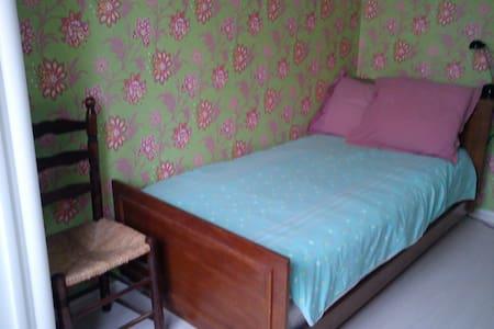 Chambre meublée disponible - Rennes - Apartament