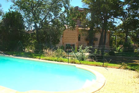spacious flat in Castle - Perpignan - Perpignan - Castle