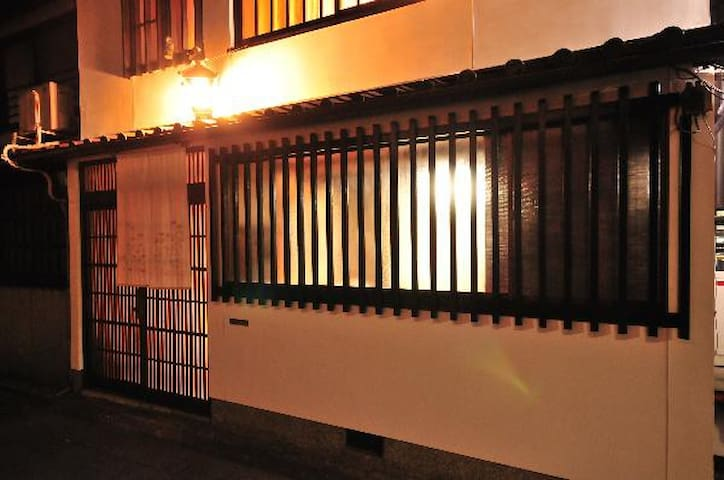 Government-approved Inn.MACHIYA 4minutes to Gion - 京都市 - House