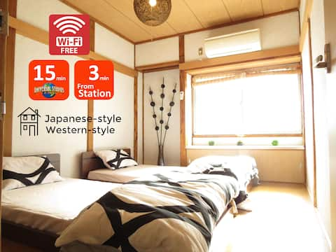 Welcome to your home in Osaka! 1960's traditional Machiya house near Universal studios and Aquarium.