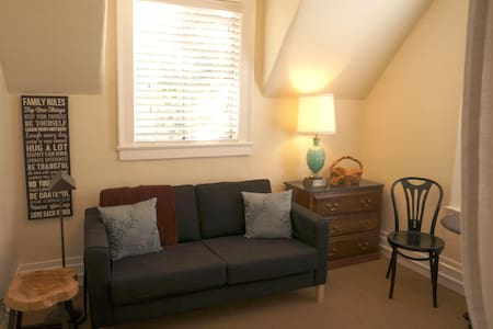 Chic European Style Guest Suite, #3 - Emeryville