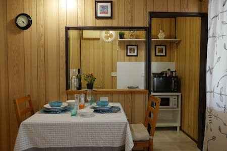Summer Special Cozy Family Studio:) - Lower Plenty - Bed & Breakfast