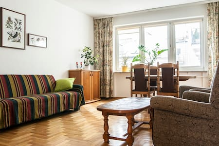 NIEBO1 cosy and comfortable - Warsaw - Leilighet