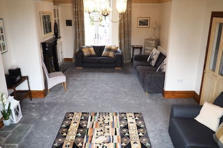 Luxury 6 Bedroom House in the Heart of Conisiton - Coniston