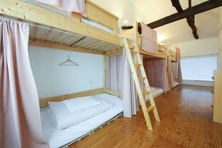 Sato san's Rest ~dormitory room~