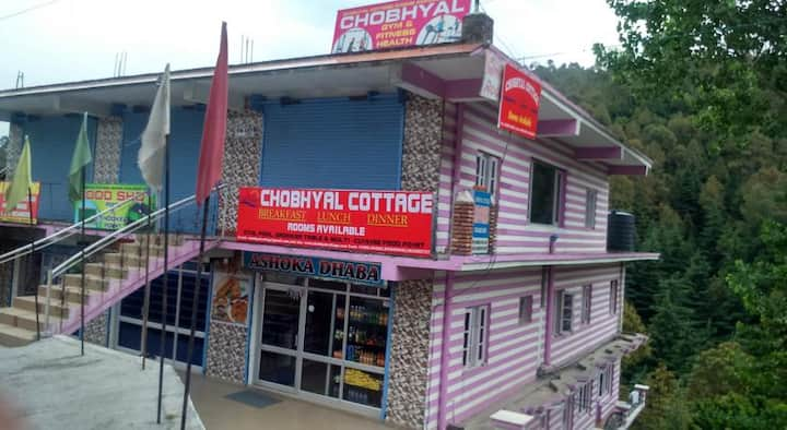 CHOBHYAL COTTAGE DALHOUSIE