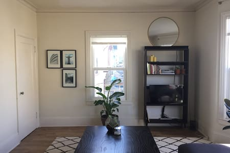 Private bdrm-close to GG park, Baker Beach & DTN - San Francisco
