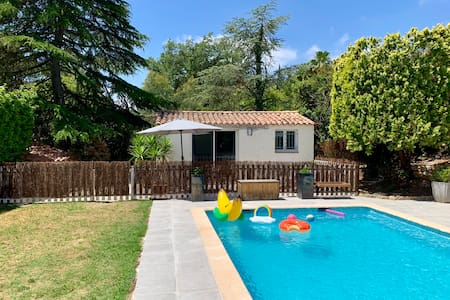 🔹The Pool House Valbonne Great holiday location🔹