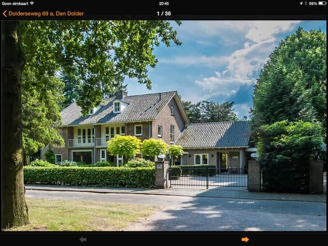 Family house near Utrecht - Den Dolder - 獨棟