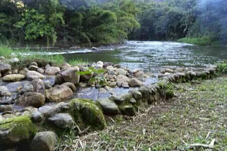 Sítio Recanto das Pedras (São Romão)