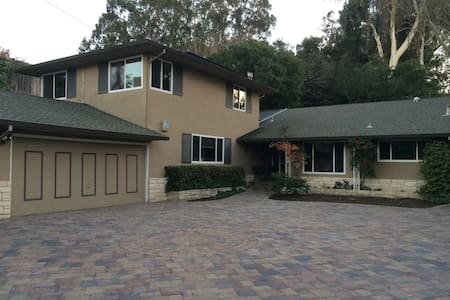 Perfect Location for Super Bowl - Burlingame - House