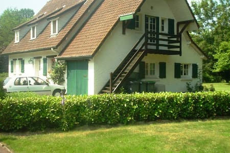 Nice house in Lambersart close from Lille ( 5 km). - Lambersart