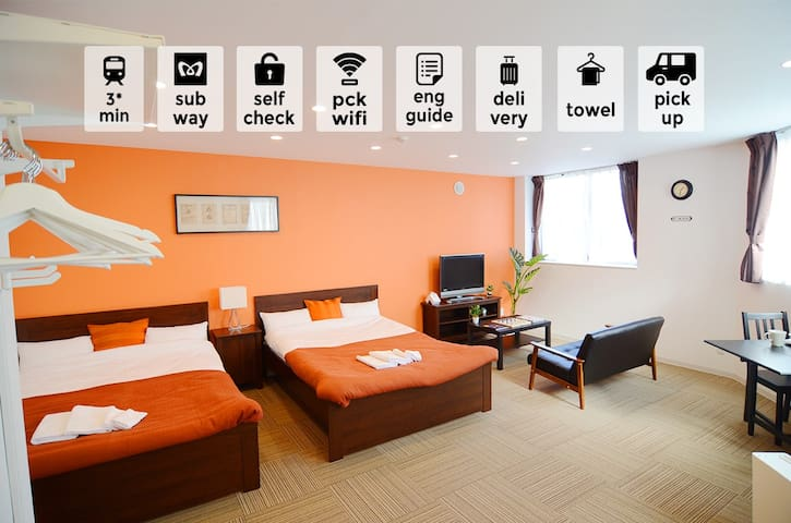 【MAR DEAL】LUXURY HOUSE 3 MIN TO STA!+MOBILE WIFI!