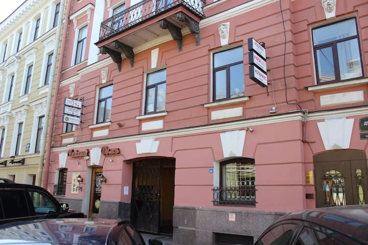 Two rooms apartment on Dumskaya