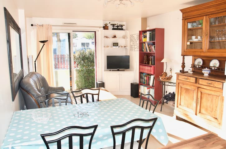 Appartement avec terrasse à 700m de la plage - La Turballe - Condominium