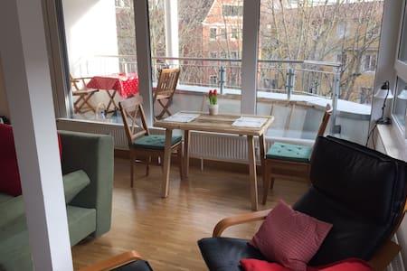 Mittendrin statt nur dabei und trotzdem ruhig! - Würzburg - 公寓
