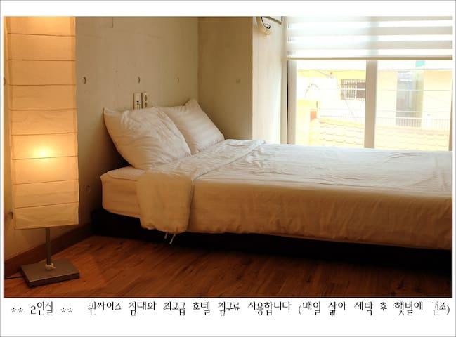 아뜰리에(ATELIER) 2인실. - Samsan-dong, Suncheon