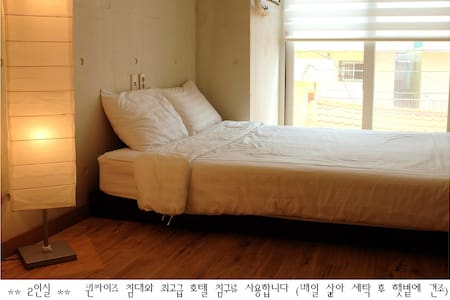 아뜰리에(ATELIER) 2인실. - Samsan-dong, Suncheon - Byt se službami (podobně jako v hotelu)