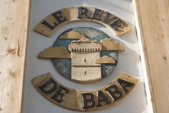 Le rêve de Baba - Bassoues - House