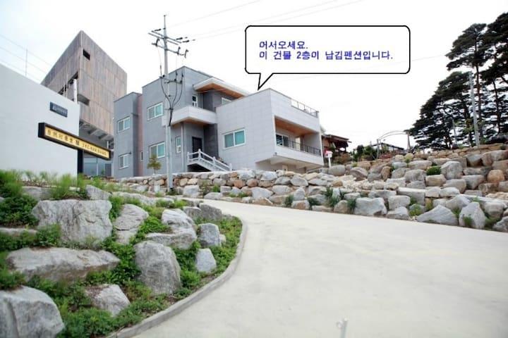 Namkim Pension, 남김펜션 - Nanseolheon-ro 78beon-gil, Gangneung-si