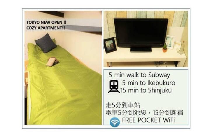 FJ33Ikebukuro 5min/Tokyo/Shinjuku/Shibuya/WiFi/New - Toshima-ku - Pis