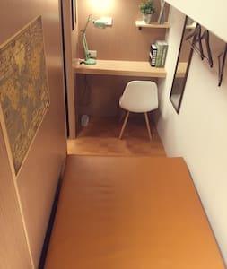 穆斯設計空間(Moose Studio)Room-C(請詳看住房規定) - 東區